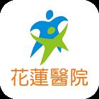 zAwards Yuli Hospital Logo